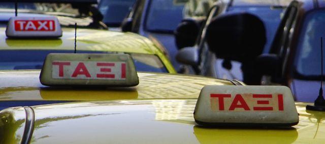 «Χειρόφρενο» την Πέμπτη στα ταξί | tanea.gr