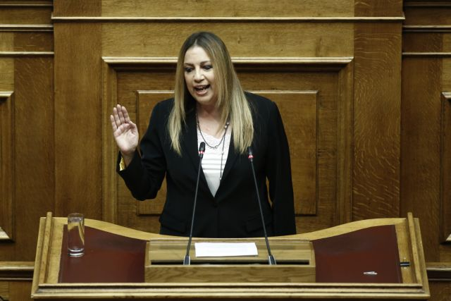 Γεννηματά για πλειστηριασμούς: Η κυβέρνηση παριστάνει τον Πόντιο Πιλάτο | tanea.gr