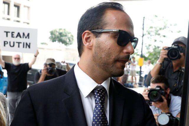 Στη φυλακή οδηγείται ο σύμβουλος του Τραμπ, Τζόρτζ Παπαδόπουλος | tanea.gr