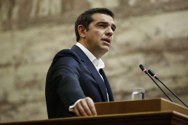 Στην Τετραμερή Σύνοδο Κορυφής Ελλάδας-Βουλγαρίας-Σερβίας-Ρουμανίας ο Τσίπρας | tanea.gr