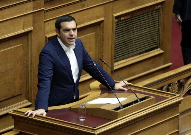 Τσίπρας: Η ολοκλήρωση του μνημονίου και η συνταγματική αναθεώρηση συμπίπτουν από επιλογή   tanea.gr