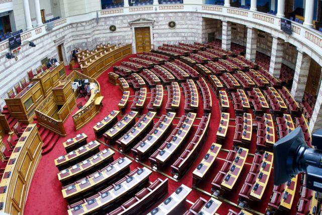 Ξεκινά η διαδικασία για τη Συνταγματική Αναθεώρηση | tanea.gr