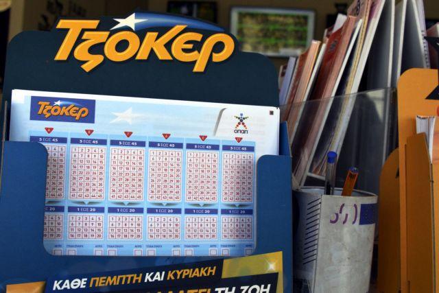 Τζόκερ : Νέο τζακ ποτ - Τουλάχιστον 1,2 εκατ. τα νέα κέρδη | tanea.gr