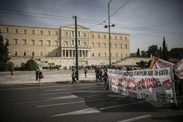 Πορεία εργατικών σωματείων στο κέντρο της Αθήνας - Τα αιτήματά τους | tanea.gr