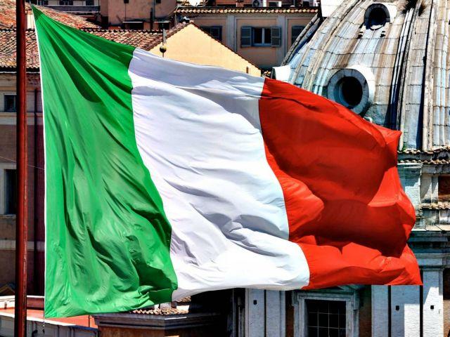 Ανοδος στις αποδόσεις των ιταλικών ομολόγων | tanea.gr