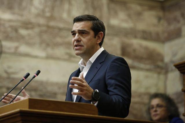 Ατολμες και ελλιπείς οι προτάσεις του Πρωθυπουργού | tanea.gr