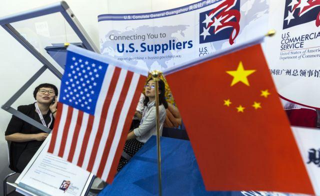 Προβλέψεις Moody's για κλιμάκωση του εμπορικού πολέμου Κίνας-ΗΠΑ | tanea.gr