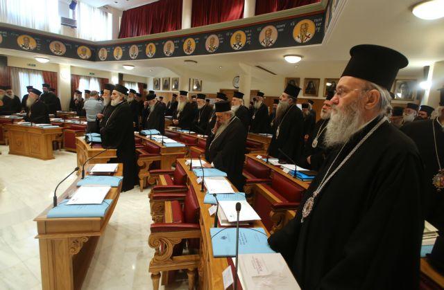 Εκτακτη σύγκλιση Ιεράς Συνόδου για τη «συμφωνία» Τσίπρα-Ιερώνυμου | tanea.gr