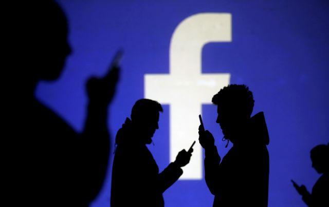 Το Facebook διέγραψε ενάμισι δις fake λογαριασμούς | tanea.gr