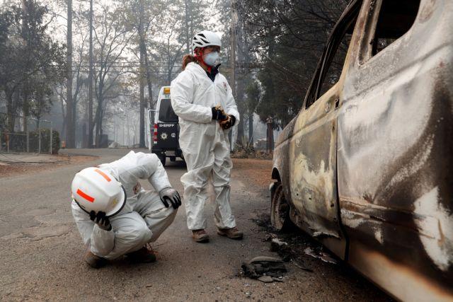 Τραγωδία στην Καλιφόρνια με 600 αγνοούμενους και 65 νεκρούς   tanea.gr