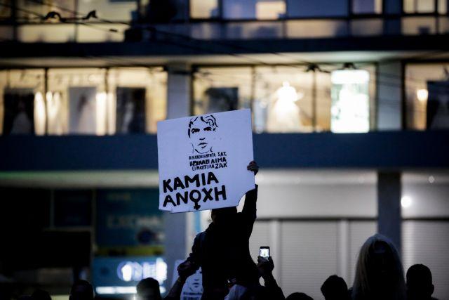 Πορεία κατά της έμφυλης βίας στο κέντρο της Αθήνας | tanea.gr