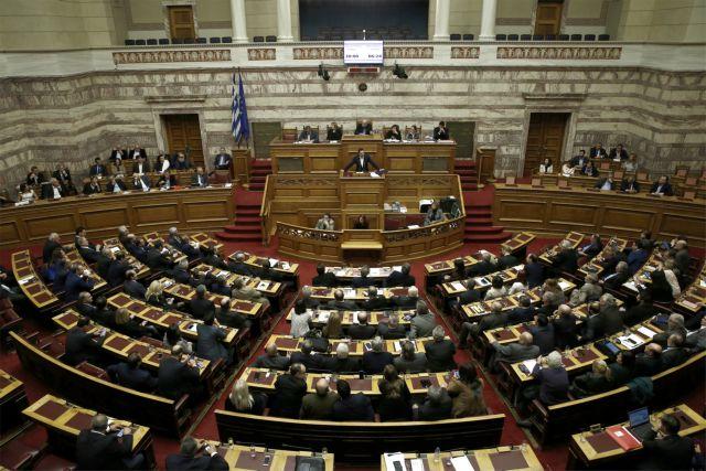Ενας αντιαναπτυξιακός προεκλογικός προϋπολογισμός   tanea.gr