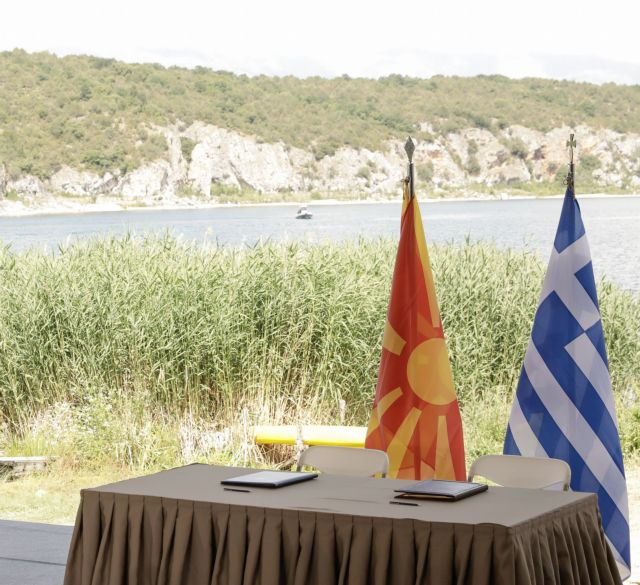 Φλώρινα : Ξήλωσαν 105 «πυραμίδες» στα σύνορα Ελλάδας - ΠΓΔΜ | tanea.gr