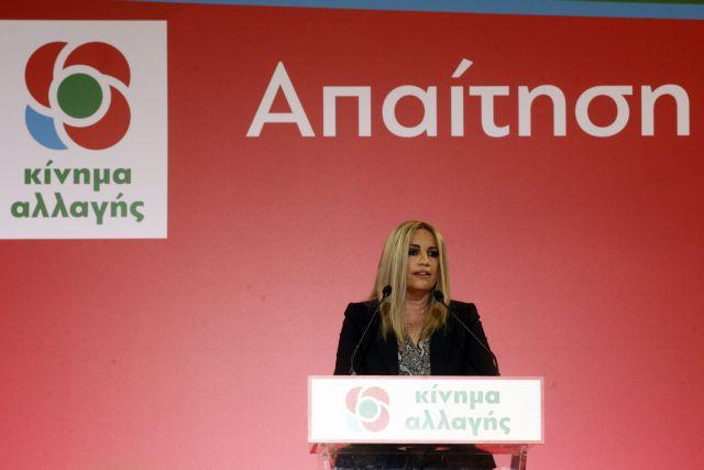 ΚΙΝΑΛ: Στο έλεος της ατζέντας ΣΥΡΙΖΑΝΕΛ η δημόσια διοίκηση | tanea.gr