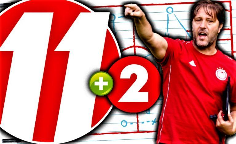 Οι 11+2 της δοκιμής του Μαρτίνς για το ντέρμπι | tanea.gr