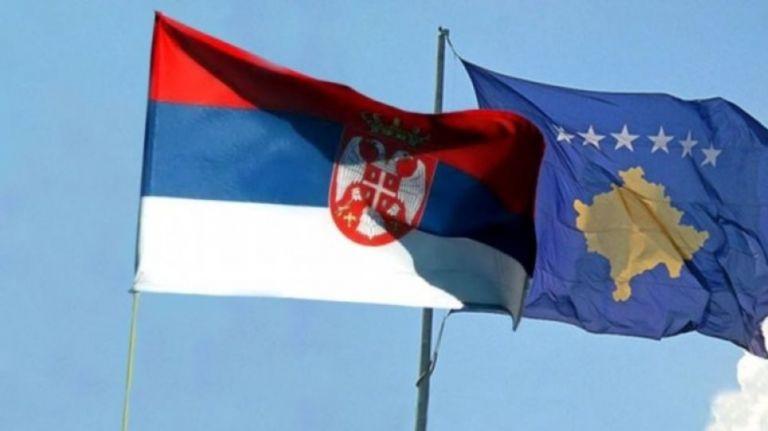 Το Κοσσυφοπέδιο ξεκίνησε εμπορικό πόλεμο με τη Σερβία | tanea.gr