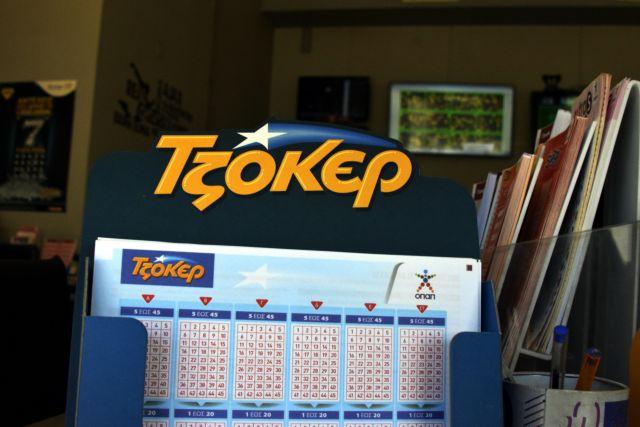 Πάνω από 2 εκατομμύρια ευρώ στην κλήρωση της Πέμπτης   tanea.gr