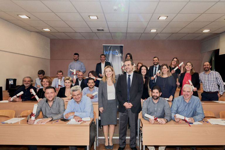 Ολοκληρώθηκε ο πρώτος κύκλος WIND mBA | tanea.gr