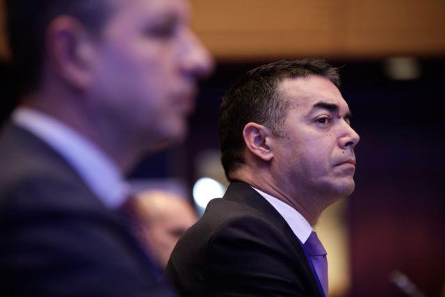 ΠΓΔΜ: Σίγουρος ο Ζάεφ για την αναθεώρηση του Συντάγματος | tanea.gr