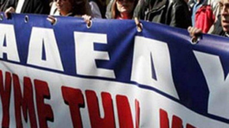 Προσωπικό για ενίσχυση του ΕΦΚΑ ζητάει η ΑΔΕΔΥ | tanea.gr