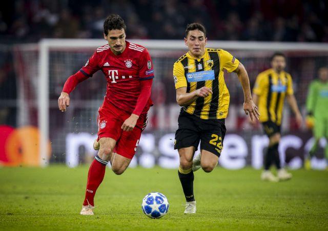 Η ΑΕΚ πάλεψε με την Μπάγερν και στο Μόναχο | tanea.gr