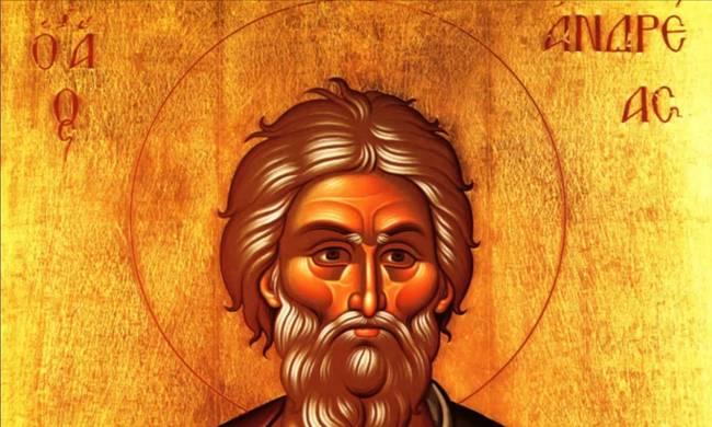 Αγιος Ανδρέας : Η ιστορία του και πότε γιορτάζει | tanea.gr