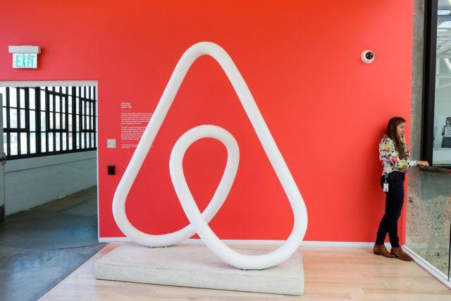 Airbnb : Ερχονται πρόστιμα έως και 5.000 ευρώ | tanea.gr