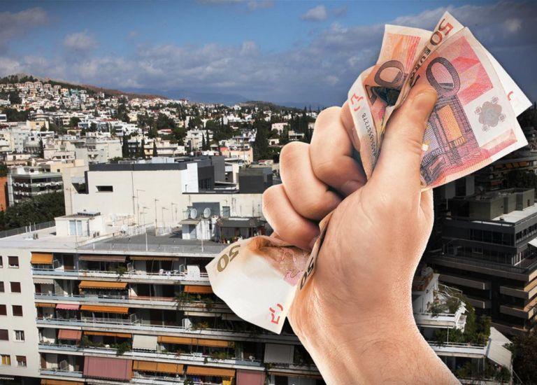 Ακίνητα : Ποιοι φόροι στην περιουσία θα «απογειωθούν» από το 2019   tanea.gr