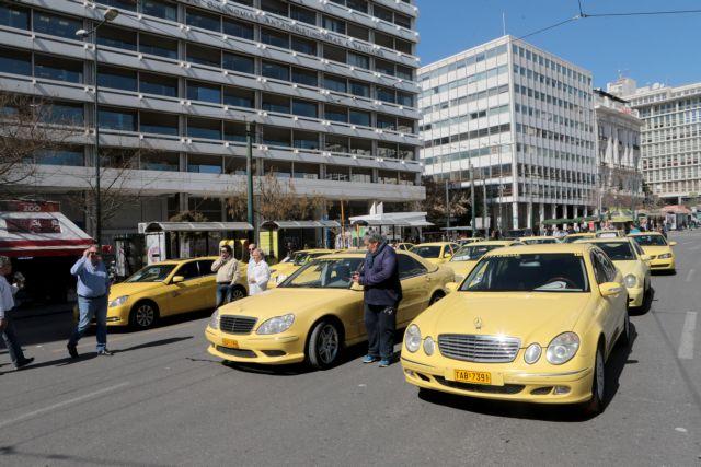 Χωρίς ταξί από τα ξημερώματα όλη η χώρα   tanea.gr