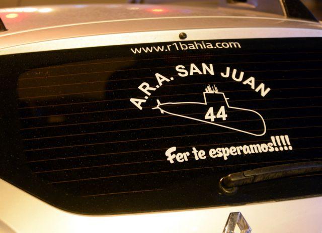 Αργεντινή : Βρέθηκε το υποβρύχιο San Juan ένα χρόνο μετά την εξαφάνιση του   tanea.gr