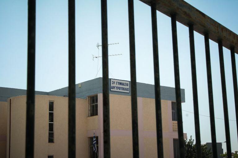 Σοκαριστικό: Απόπειρα αυτοκτονίας μαθητή από το σχολείο 15χρονου που αυτοκτόνησε στην Αργυρούπολη | tanea.gr