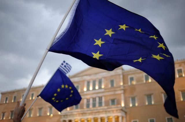Καθυστέρηση 600 εκατ. ευρώ από την ΕΚΤ ρισκάρει η Ελλάδα λόγω ιδιωτικοποιήσεων | tanea.gr