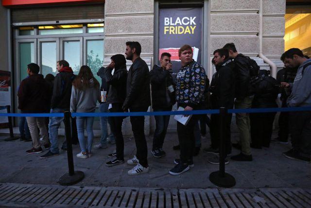 Πώς θα εκμεταλλευτείς τις προσφορές της Black Friday | tanea.gr