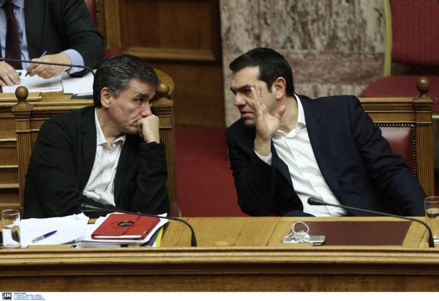 Editorial: Purse   tanea.gr