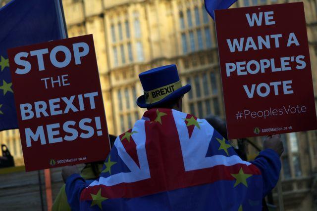 Brexit: Τί θα ισχύσει σε περίπτωση μη συμφωνίας | tanea.gr