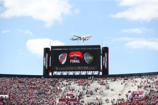 Την Κυριακή ο δεύτερος τελικός του Copa Libertadores | tanea.gr