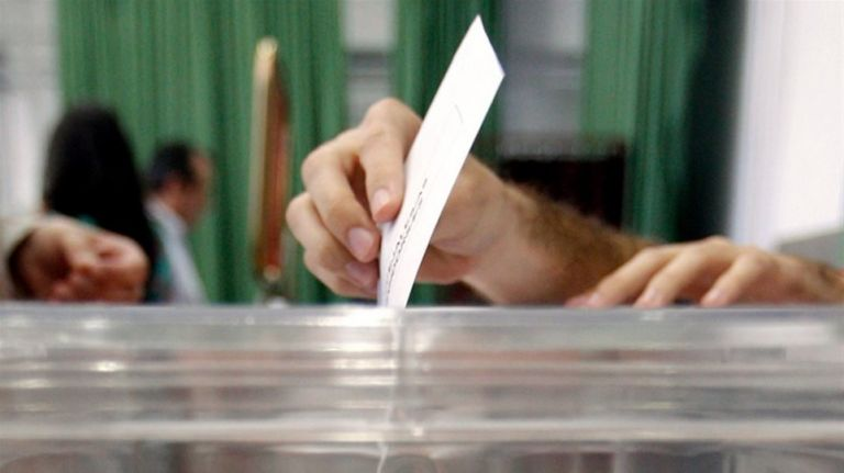 Δημοσκόπηση : Στις 16,5 μονάδες η διαφορά της ΝΔ από τον ΣΥΡΙΖΑ | tanea.gr