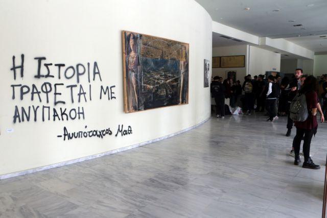 Editorial: Illusions | tanea.gr
