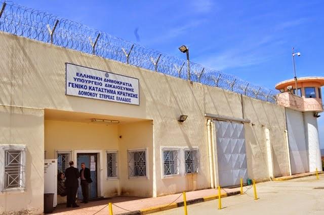 Μαχαιρώματα στις φυλακές Δομοκού   tanea.gr