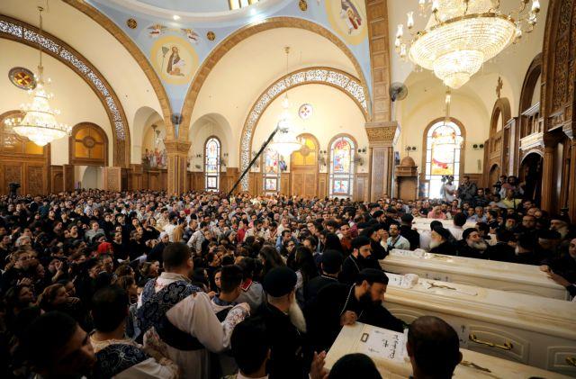 Αλ Σίσι: Δεν κάνουμε διακρίσεις μεταξύ Μουσουλμάνων και Χριστιανών | tanea.gr