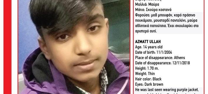 Συναγερμός για 14χρονο που εξαφανίστηκε στην Αθήνα   tanea.gr