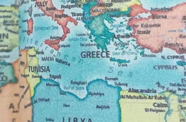 «Ξηλώθηκαν» οι υπεύθυνοι των ημερολογίων που κυκλοφόρησαν με χάρτες «Β. Κύπρο» και «Μακεδονία» | tanea.gr