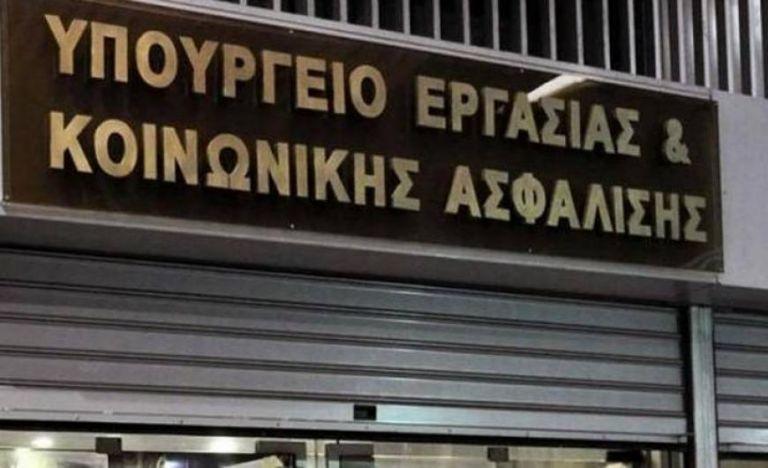 Ξεκινούν οι αιτήσεις για ενίσχυση απολυμένων στον κλάδο του λιανικού εμπορίου | tanea.gr