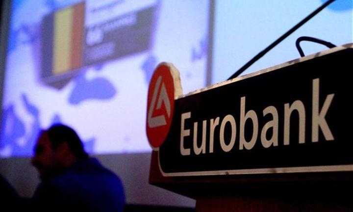 Τι αλλάζει με το μεγάλο deal της Eurobank με την Grivalia | tanea.gr