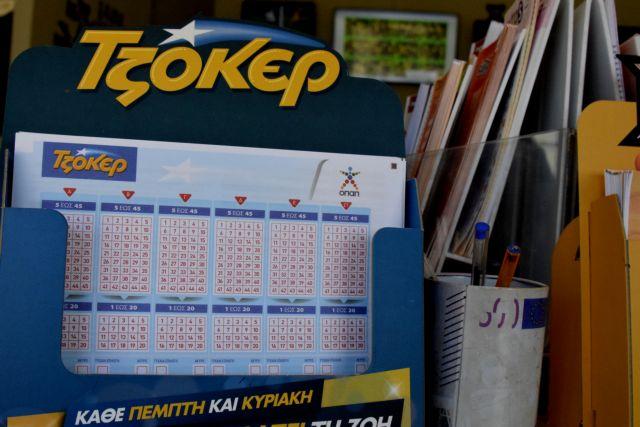 Τζόκερ: Δυο υπερτυχεροί μοιράζονται 3 εκατομμύρια ευρώ | tanea.gr