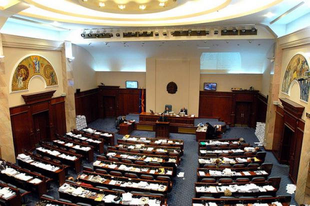 Στην Επιτροπή της Βουλής των Σκοπίων οι τροπολογίες για τη συνταγματική αναθεώρηση | tanea.gr