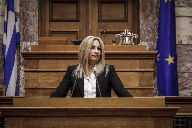 Γεννηματά: Το κράτος δικαίου πρέπει να λειτουργεί χωρίς την πίεση της κατακραυγής   tanea.gr