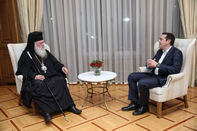 Tsipras, Ieronymos reach 15-point understanding on Church-State relations | tanea.gr