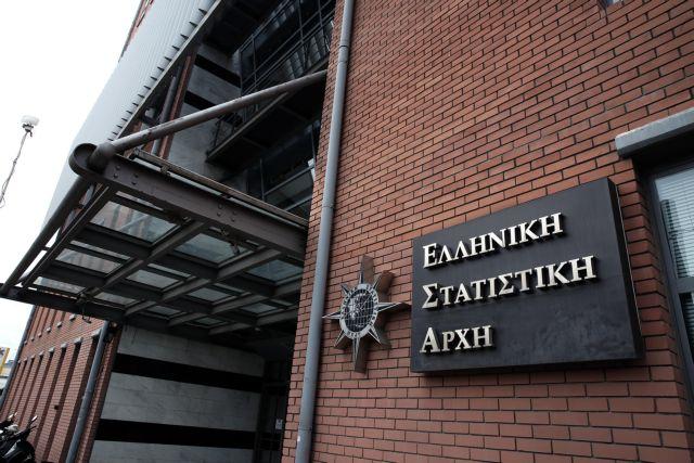 Αύξηση 1,8% σημείωσε ο πληθωρισμός τον Οκτώβριο | tanea.gr