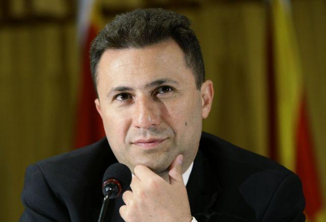 Ο Γκρούεφσκι εισήλθε παράνομα στην Αλβανία με ουγγρικό διπλωματικό αυτοκίνητο | tanea.gr